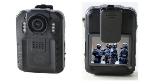 Profi kamera s ochranou záznamu heslem