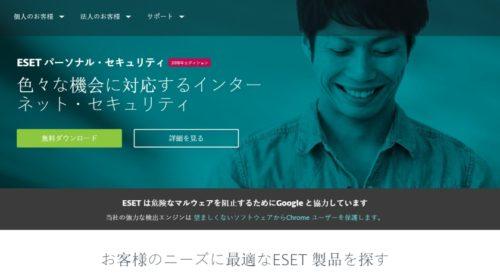 ESET a Canon IT Solutions zakládají v Japonsku společný podnik