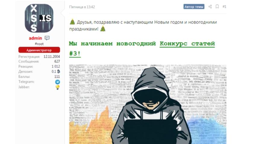 Sodinokibi Ransomware Group