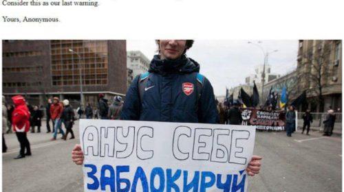 Anonymous hackli a změnili web ruské vládní agentury