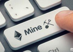 cryptomining